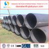 DIN/GB/En/ASTM ERW 강관