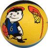 Basket-ball en caoutchouc de trois tailles (XLRB-00204)