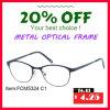 De populaire Super Slanke Frames van Oogglazen Stainsteel voor Mensen (FCM5324)
