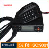 Tc-M10W 10W 136-174MHz&400-490MHz Mini VHF& UHF Dual Band Mobile Radio