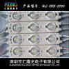 Nuevo LED Module Waterproof 5730 LED Module con Len