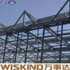 Estructura de acero del edificio de marco de la Pre-Ingeniería para el estacionamiento del coche