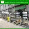 Système industriel de purification d'eau d'épurateur de l'eau de RO du filtre d'eau 8t/H/osmose d'inversion