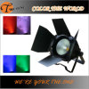120W/180W/200W COB LED Studio PAR Light