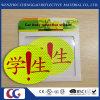 Высокий стикер Visibility Smile для Students Bag