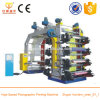 Flexography Ceramic Anilox Roller Printing Machine pour Paper Rolls