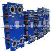 よい価格! 中国の産業水によって冷却される熱交換器はアルファLaval M3を取り替える