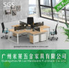 保有物のオフィスワークステーション表のための最もよい品質のステンレス鋼フレーム