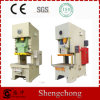 J21 Power Press Machine with High Quality