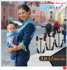 Baby Carriers 3 in 1 Bb02-S