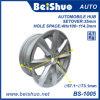 Алюминиевая оправа эпицентра деятельности колеса с заливкой формы