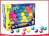 子供(170PCS)のための屋外ゲームのおもちゃの球5.5cmの演劇の球