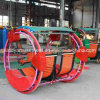 Kiddie Amusement Rides Battery 360 Degree Rotation Happy Car