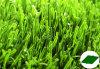 Fio sintético/artificial da grama
