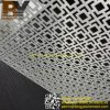 Панель фасада декоративного алюминия Perforated