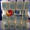 衛生タオルのための極度の吸収性ポリマー