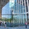 Fin en verre trempé pour AppleStore