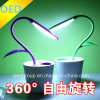 LED Penholder Kids Table Lamp e Reading Light