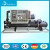 Tipo líquido cheio condicionador de ar Water-Cooled do refrigerador da máquina do parafuso