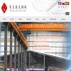 Структурно светлая конструкция здания стальной рамки