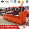 Fabricante mecânico da máquina da flutuação dos metais não-ferrosos da agitação