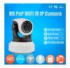 Câmera esperta do IP do CCTV de WiFi da abóbada da alta qualidade