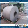 판매를 위한 열간압연 탄소 강철 코일