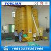 저온 회람 곡물 건조기/밥 건조기/옥수수 건조기 기계