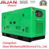 Generator Cdc100kVA for Atamaica Electrical Generator (CDC 100kVA)