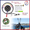 Aufgebaut in Controller! Magisches Pie 24V, 36V, 48V 250-1000With Electric Bike Conversion Accessories