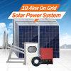 Energia solare di PV/centrale elettrica per illuminazione domestica 2kw-10kw