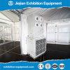 玄関ひさしのテントのための包まれた産業冷暖房装置