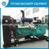 générateur 60kw/75kVA avec Cummins/moteur diesel de Perkins /Weichai