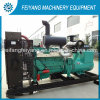 conjunto de generador 60kw con Cummins/el motor diesel de Perkins /Weichai