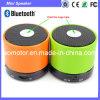 잠자리 무선 Bluetooth 스피커