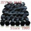ボディ波のバージンのブラジルに人間の毛髪の編むこと(ZYWEFT-265)