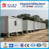 건축 노동자 야영지를 위한 Prefabricated 콘테이너 집