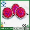 75PCS*3W LED Grow Light UFO AC100-240V