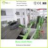 Покрышка Recycling Machine высокого качества для Rubber Granule (TSD1340)