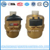 Volumétrica de pistón rellena de líquido Agua Medidor Clase C / R160