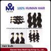 人間の毛髪の大きさのバージンの毛の拡張