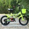 Meistgekaufter Zoll 18-20 scherzt Stahlspant Fahrräder/2016 die 20 Zoll-Fahrräder