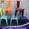 Высокие задние стул столовой/мебель металла Chair/Modern