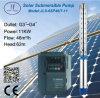 6sp46-7浸水許容の遠心太陽水ポンプ