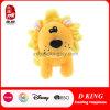 Cute Standing Stuffed Soft Plush Lion Cartoon Animal Toy