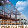 Atelier de structure métallique préfabriqué, construction en acier d'entrepôt, construction de structure métallique