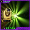 Luz movente do feixe do céu da cabeça 7r DMX DJ do disco do estágio DMX 230W
