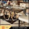 Таблица ноги металла золота мебели столовой стеклянная обедая