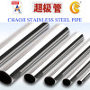 SUS201, 304, 316 320g Satin Finished Stainelss Steel Pipe