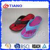 女性の靴の高品質の女性のスリッパ(TNK20236)